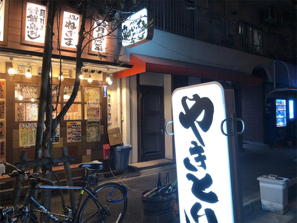 f:id:masanori-kato1972:20180401101805j:image