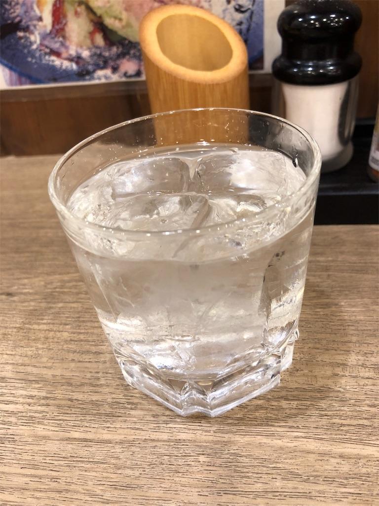 f:id:masanori-kato1972:20180401102543j:image