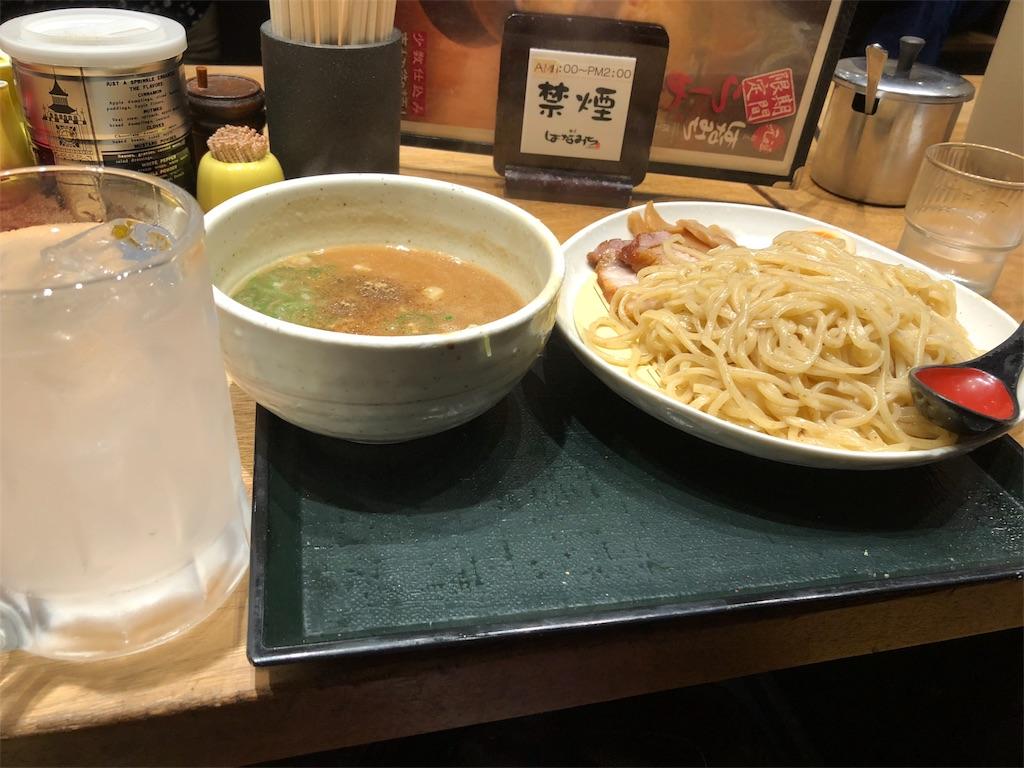 f:id:masanori-kato1972:20180401103628j:image