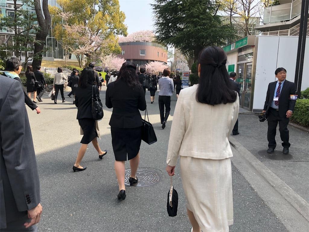 f:id:masanori-kato1972:20180401103940j:image