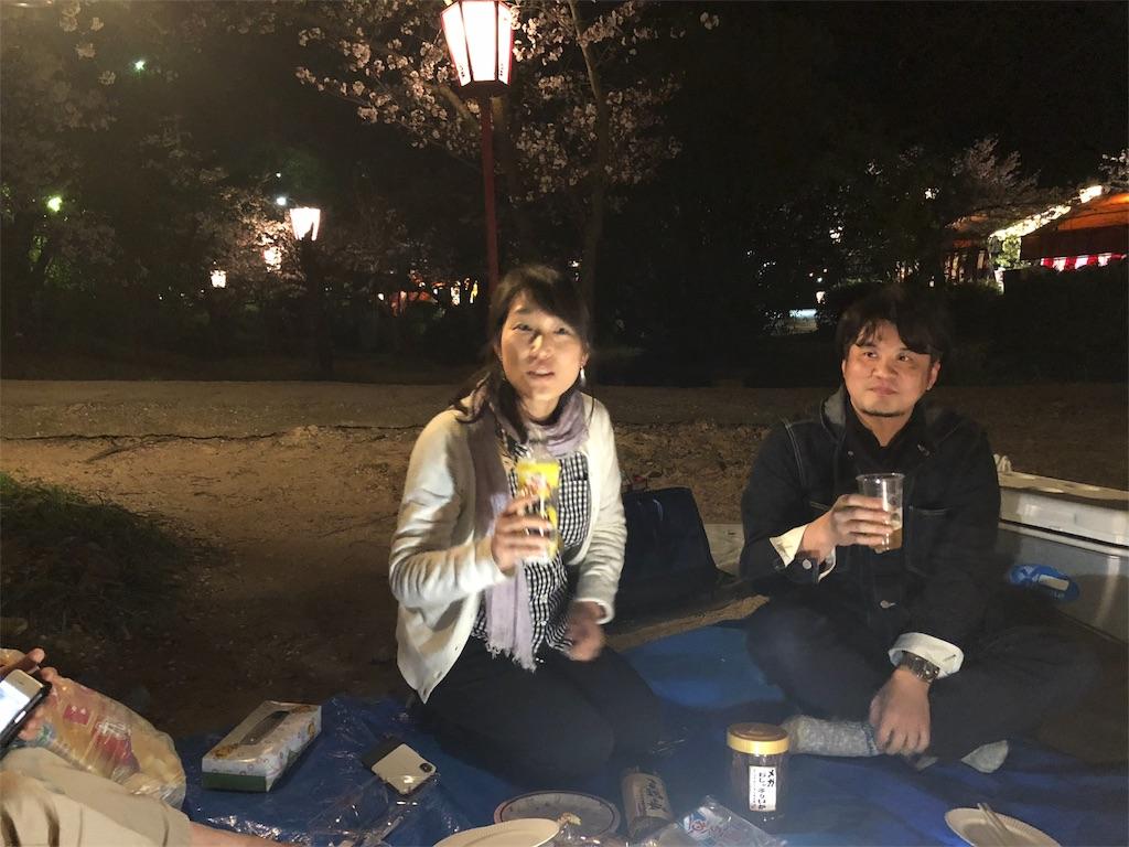 f:id:masanori-kato1972:20180402124550j:image