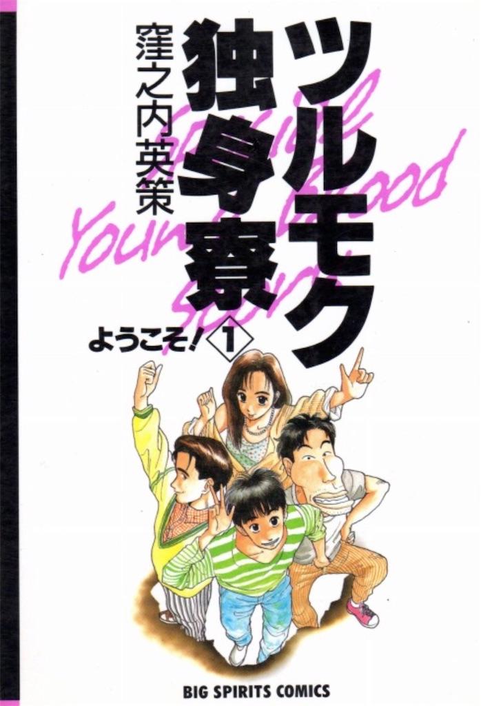 f:id:masanori-kato1972:20180404131521j:image