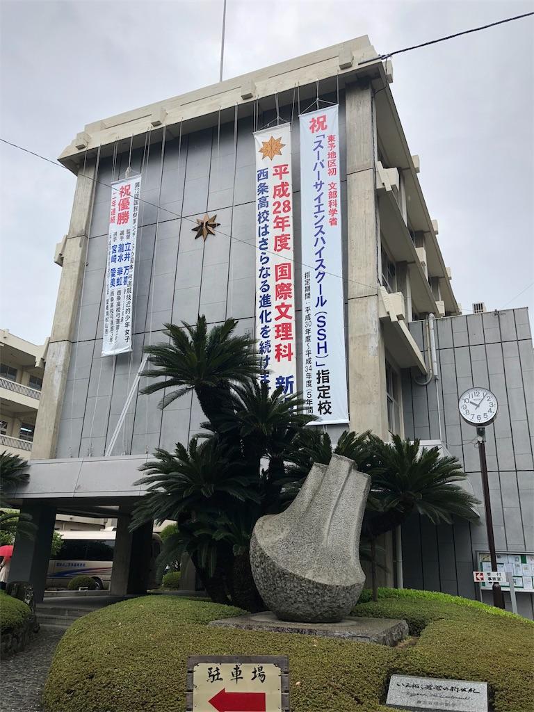 f:id:masanori-kato1972:20180406101634j:image