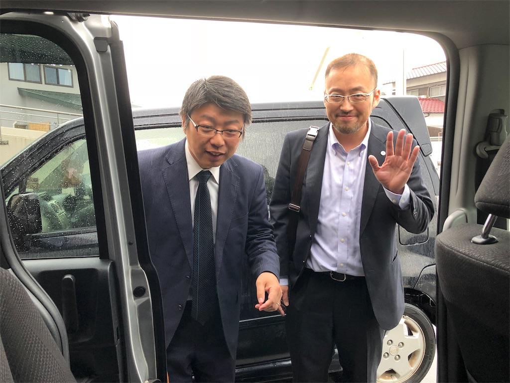 f:id:masanori-kato1972:20180406144102j:image