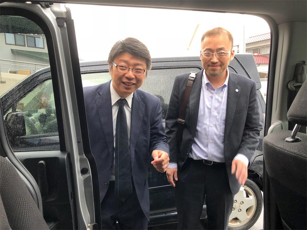 f:id:masanori-kato1972:20180407122600j:image