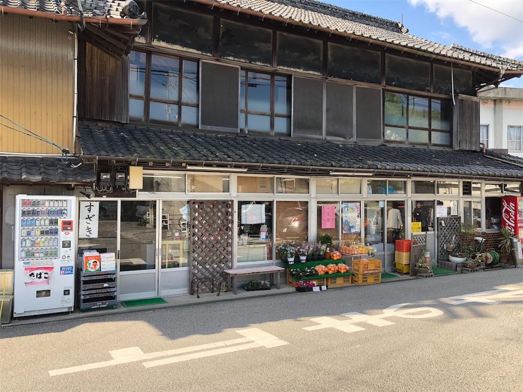 f:id:masanori-kato1972:20180408104836j:image