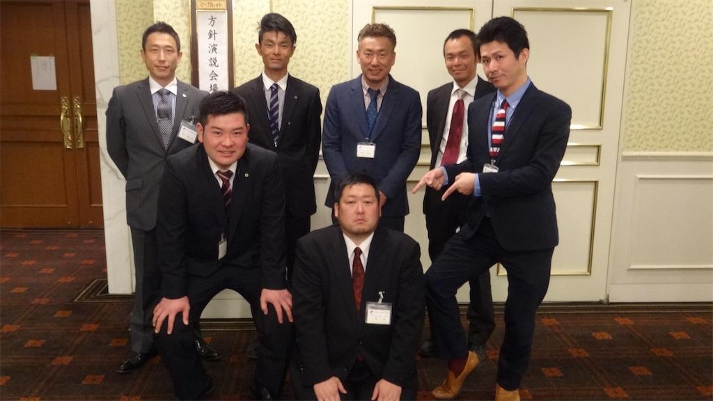 f:id:masanori-kato1972:20180410135600j:image