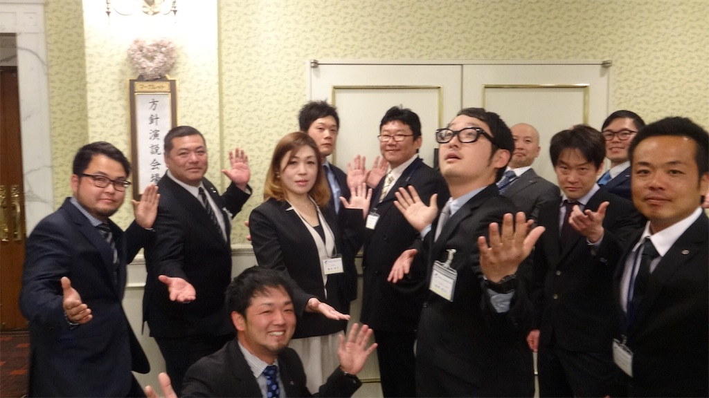 f:id:masanori-kato1972:20180410143020j:image