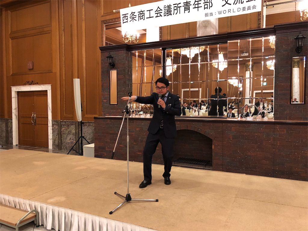 f:id:masanori-kato1972:20180410145031j:image