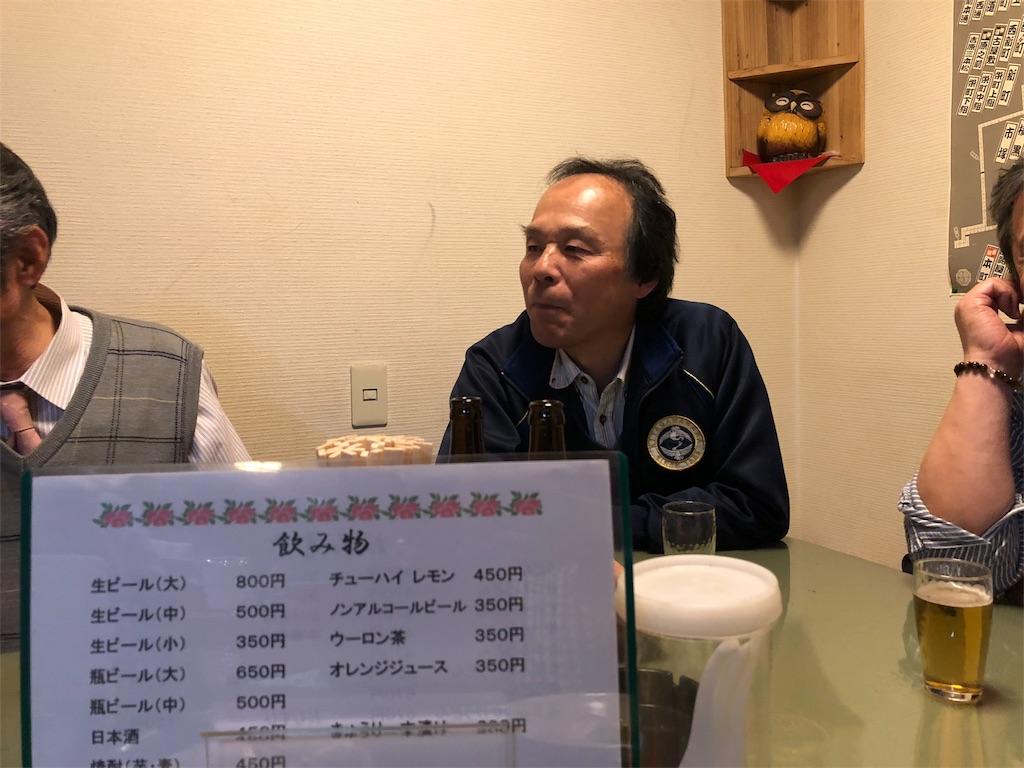 f:id:masanori-kato1972:20180411091149j:image