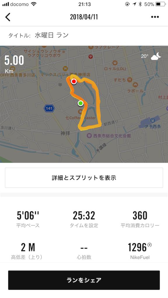 f:id:masanori-kato1972:20180412143103p:image