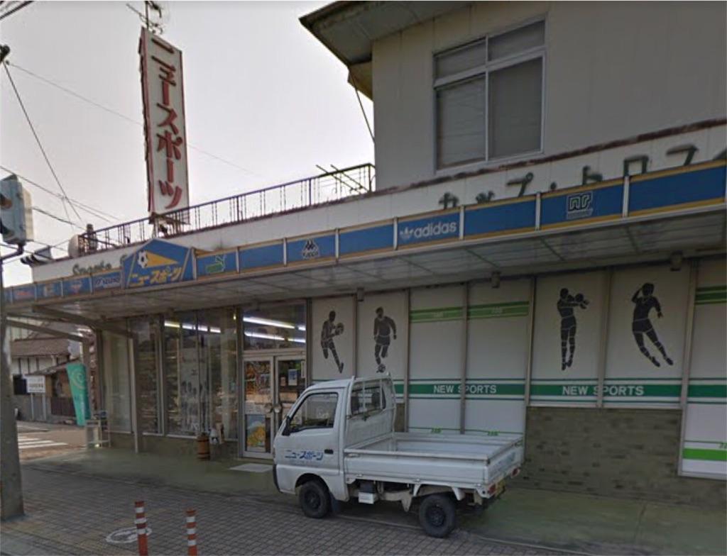 f:id:masanori-kato1972:20180412150602j:image