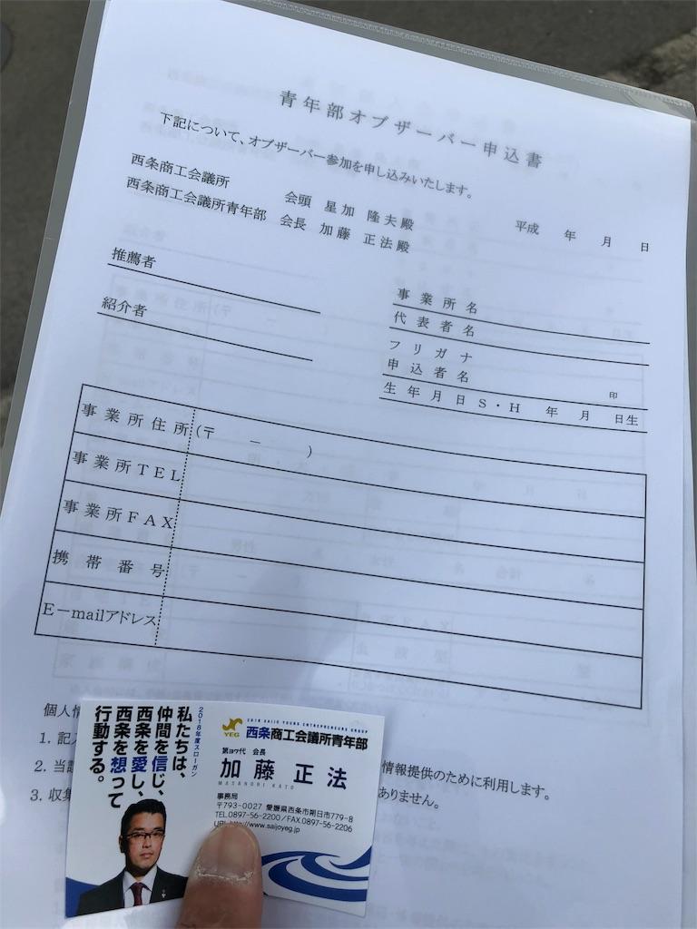 f:id:masanori-kato1972:20180412150909j:image