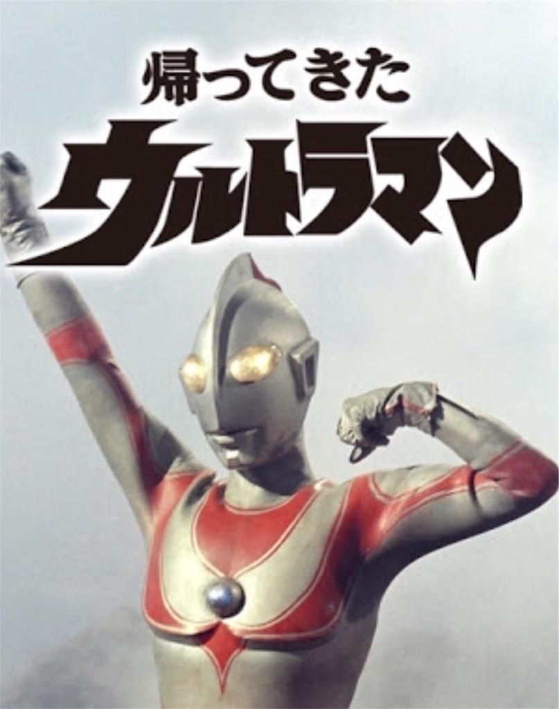 f:id:masanori-kato1972:20180413092129j:image