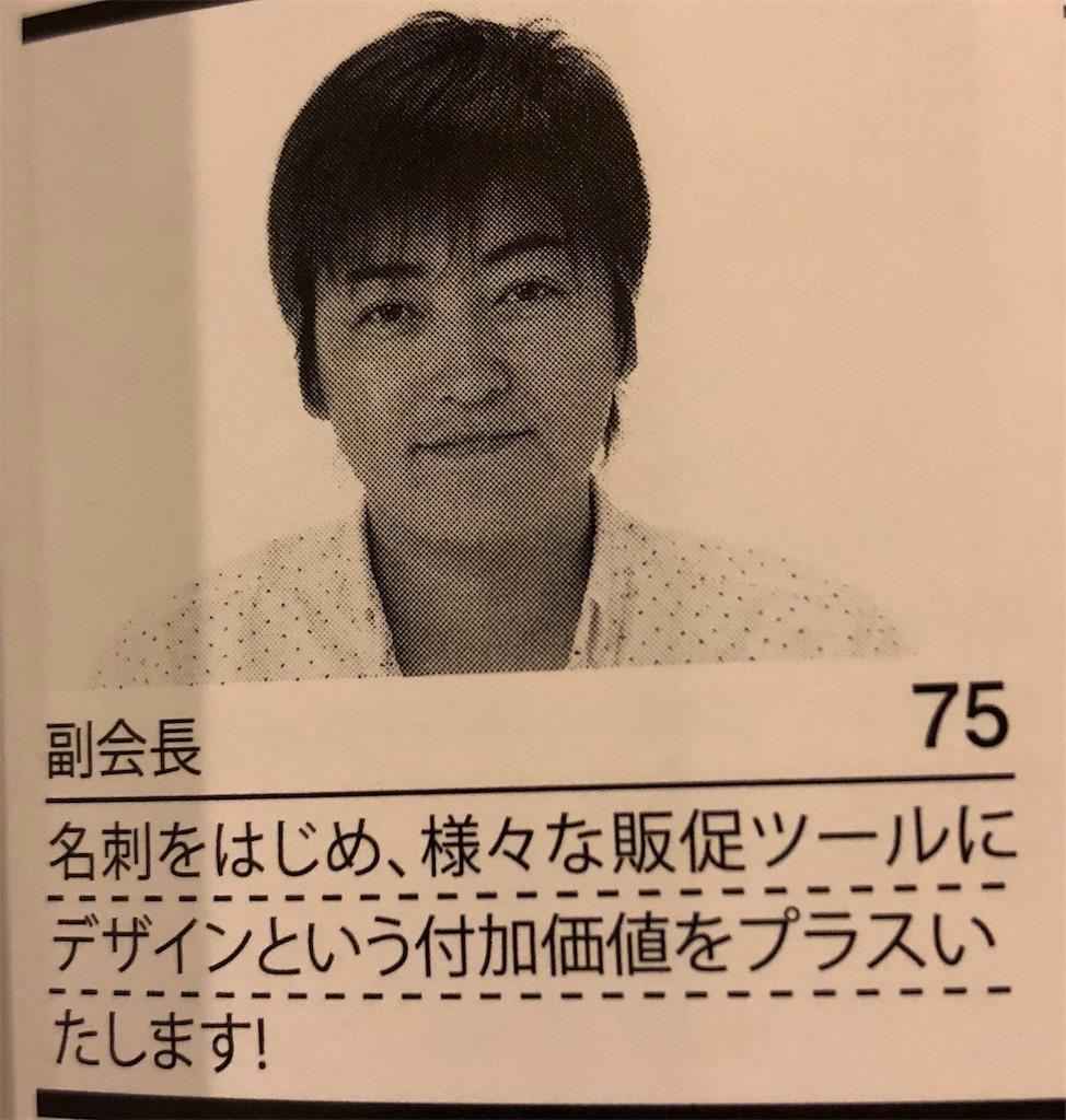 f:id:masanori-kato1972:20180413234559j:image