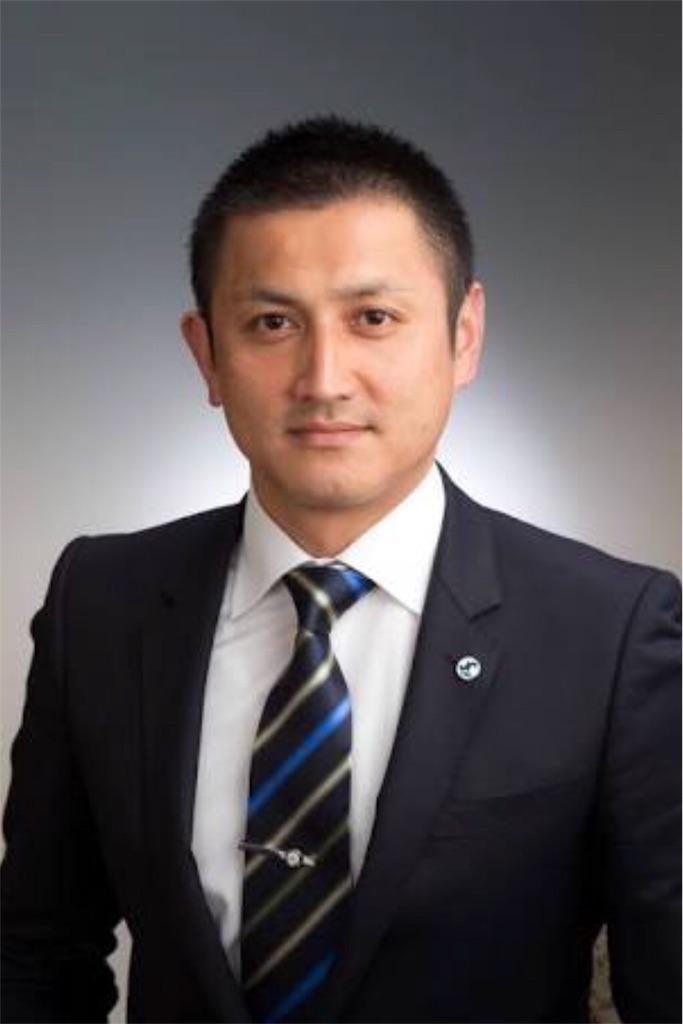 f:id:masanori-kato1972:20180413235738j:image