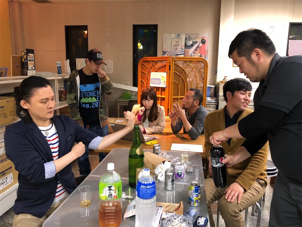 f:id:masanori-kato1972:20180415125958j:image