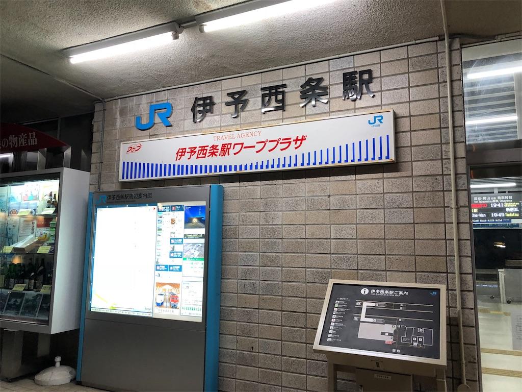 f:id:masanori-kato1972:20180419085251j:image