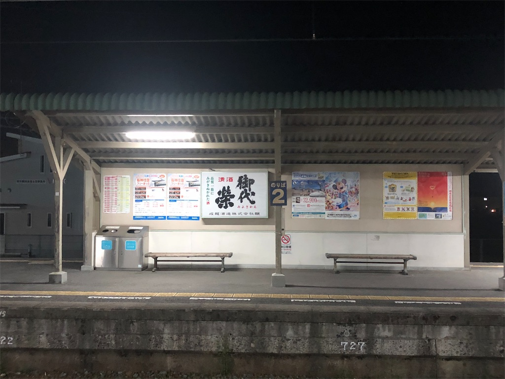 f:id:masanori-kato1972:20180419102853j:image