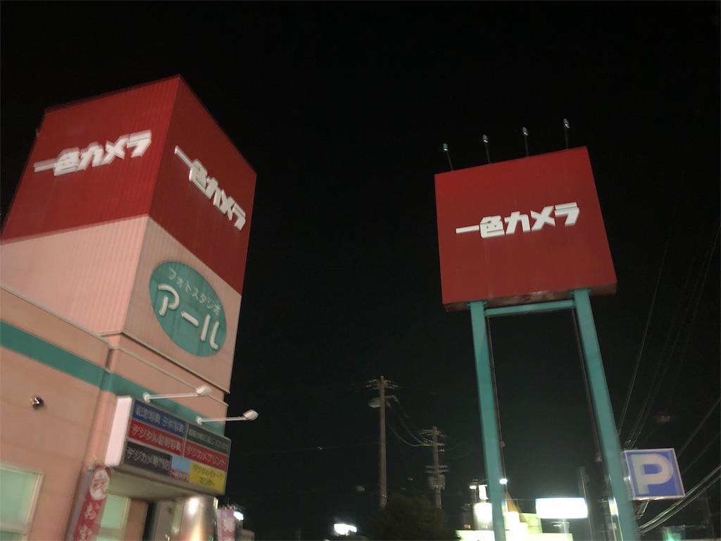 f:id:masanori-kato1972:20180419114515j:image
