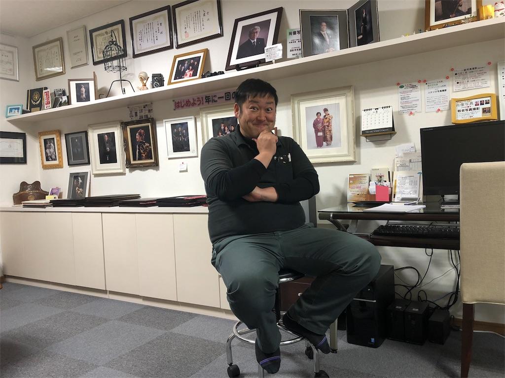 f:id:masanori-kato1972:20180419114606j:image