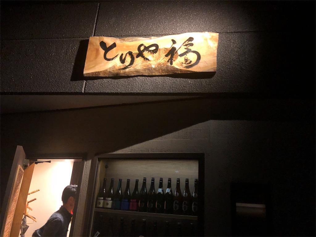 f:id:masanori-kato1972:20180419120903j:image