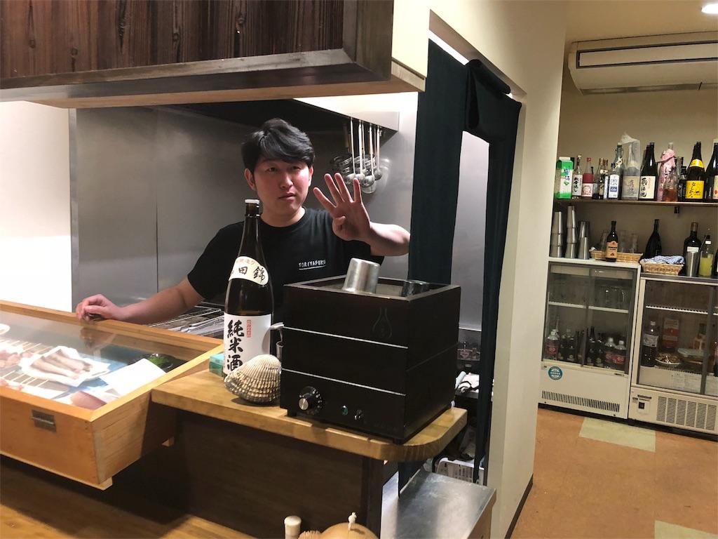 f:id:masanori-kato1972:20180419120919j:image