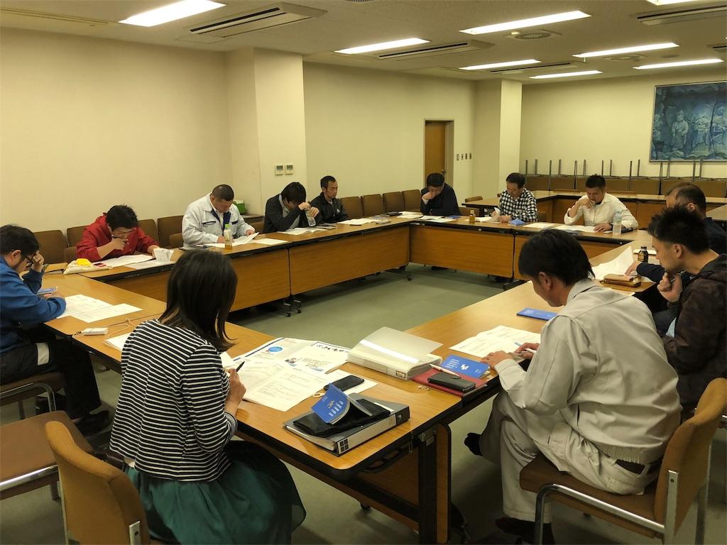 f:id:masanori-kato1972:20180420090043j:image