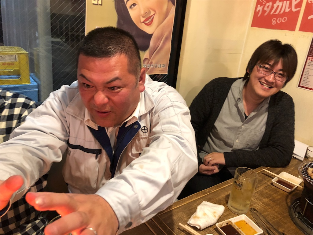 f:id:masanori-kato1972:20180420092634j:image