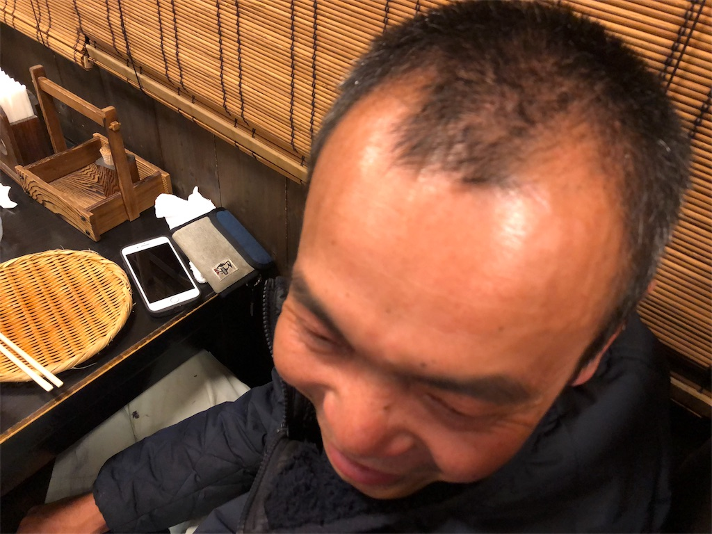 f:id:masanori-kato1972:20180421112624j:image