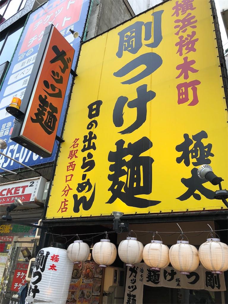 f:id:masanori-kato1972:20180423092320j:image
