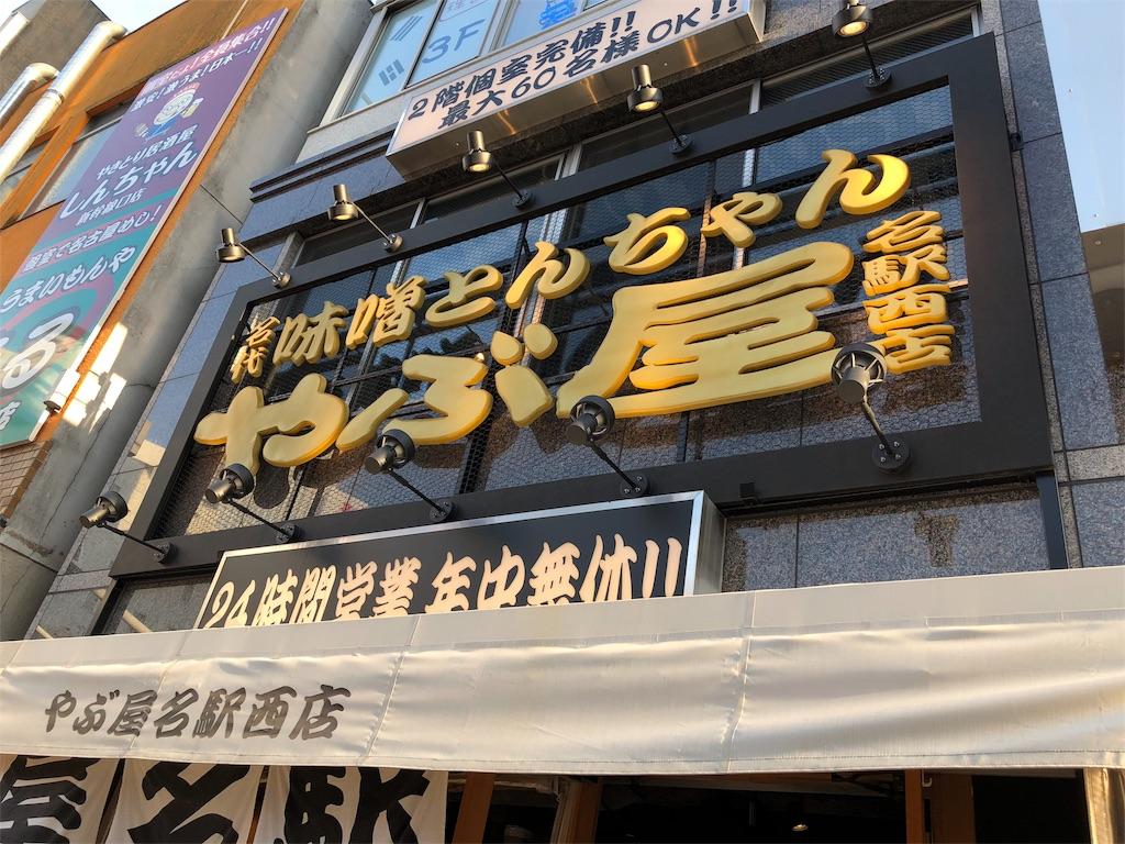 f:id:masanori-kato1972:20180423111305j:image