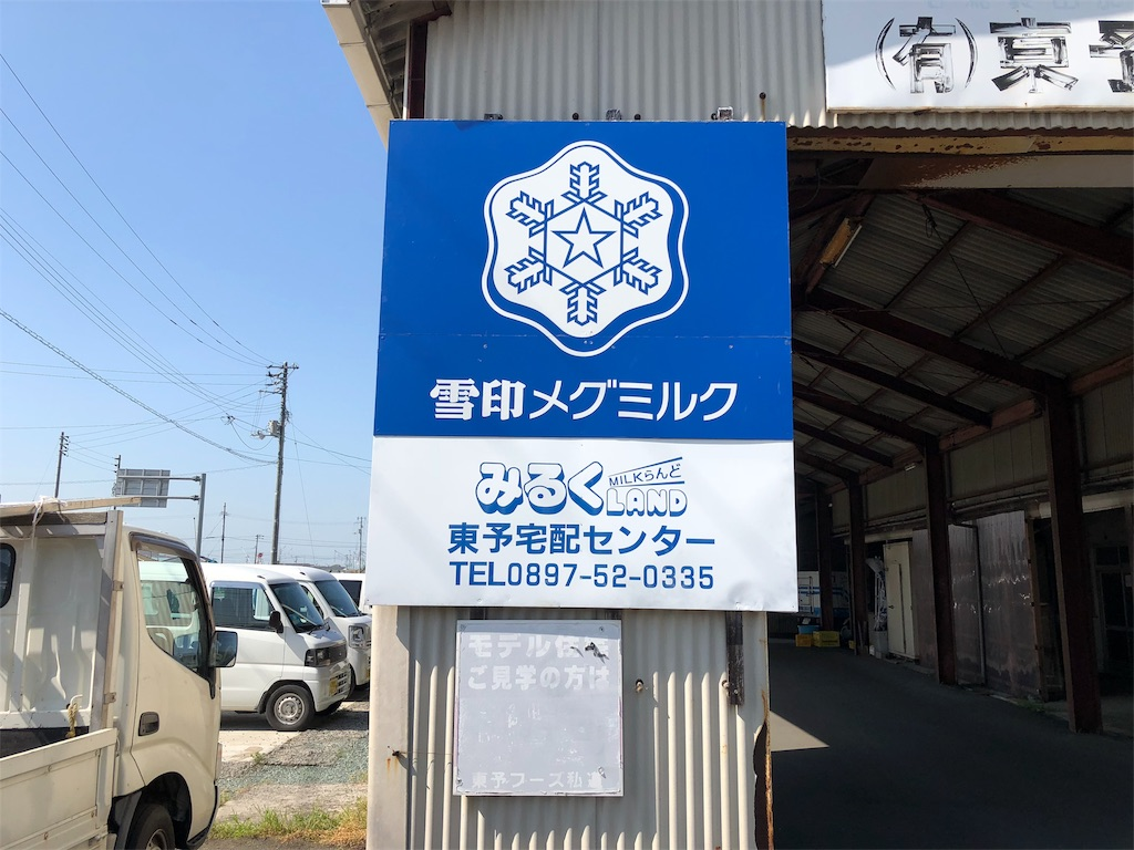 f:id:masanori-kato1972:20180423112137j:image