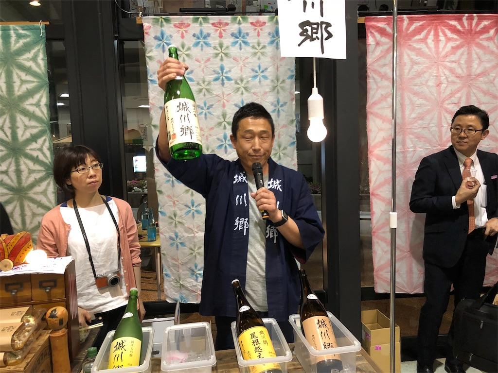 f:id:masanori-kato1972:20180424101545j:image