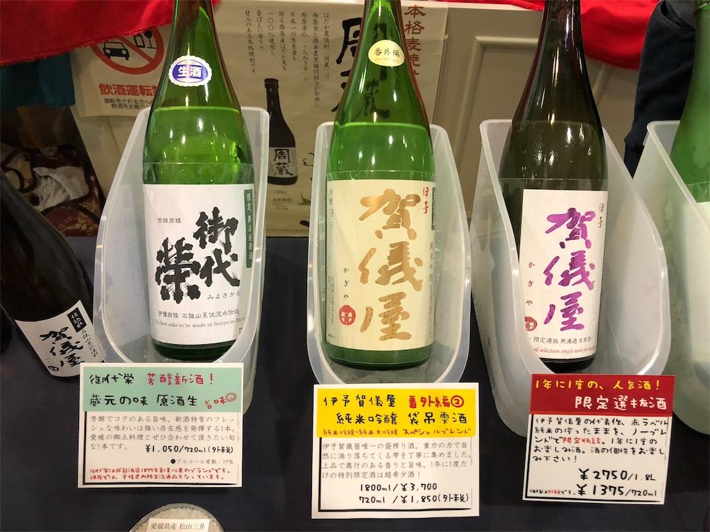 f:id:masanori-kato1972:20180424115001j:image