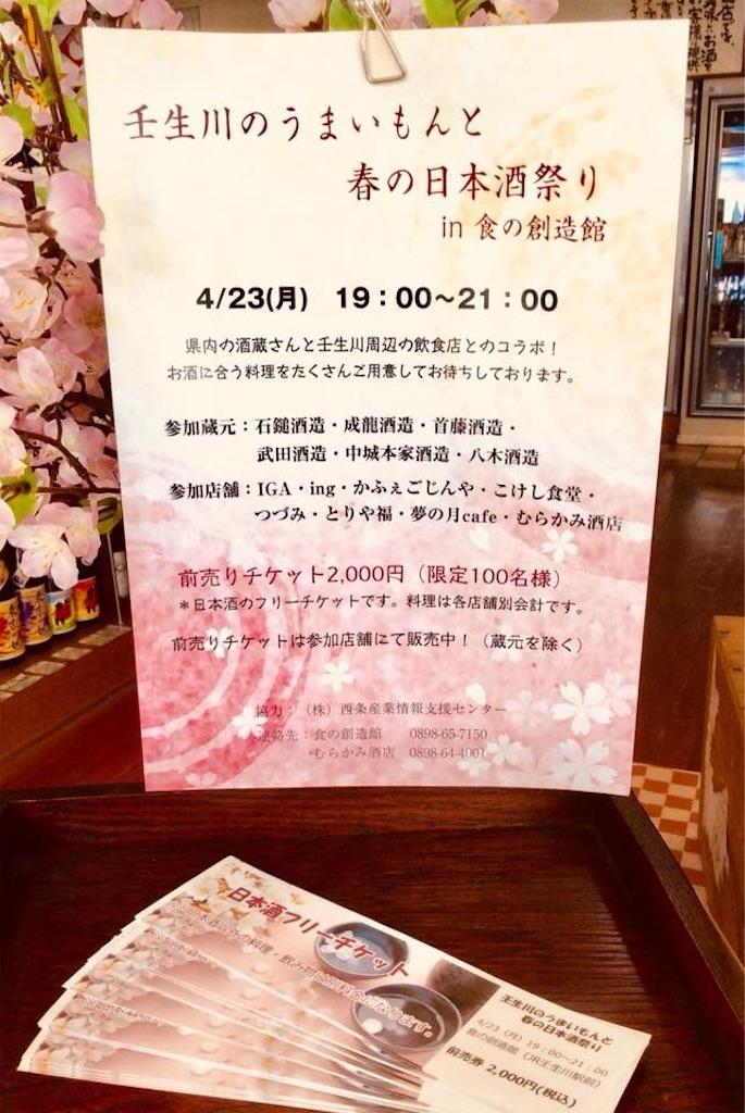 f:id:masanori-kato1972:20180424115120j:image