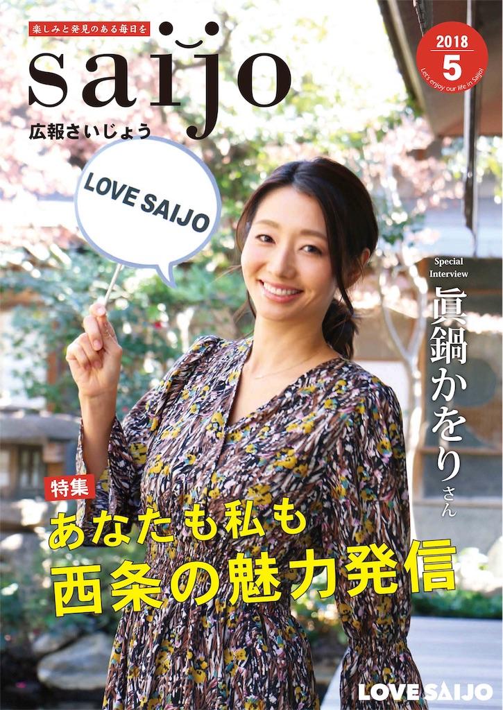 f:id:masanori-kato1972:20180427111138j:image
