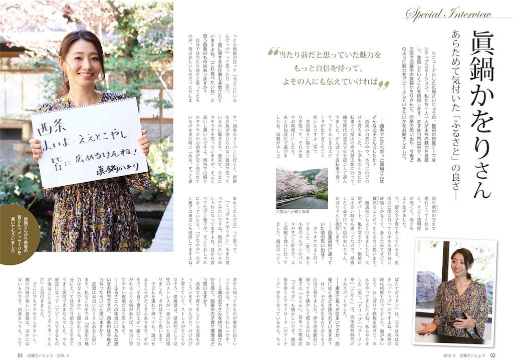 f:id:masanori-kato1972:20180427111158j:image