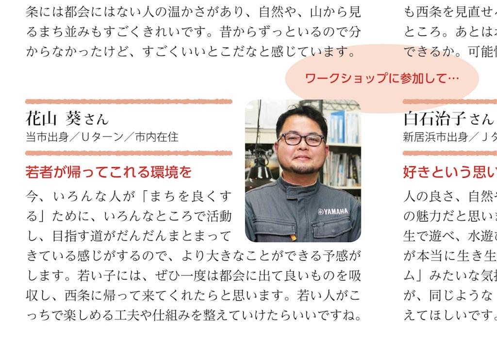 f:id:masanori-kato1972:20180427111413j:image