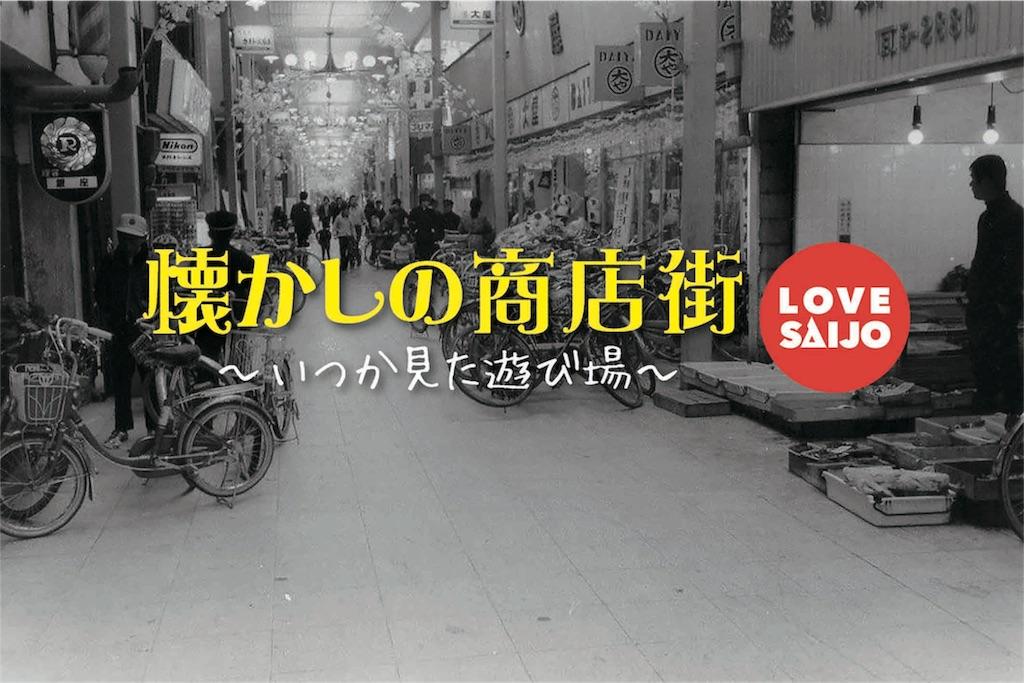 f:id:masanori-kato1972:20180428134945j:image