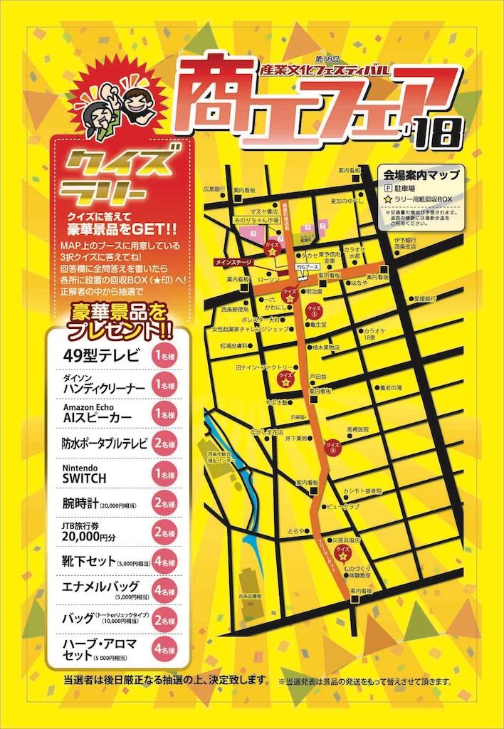 f:id:masanori-kato1972:20180428135006j:image