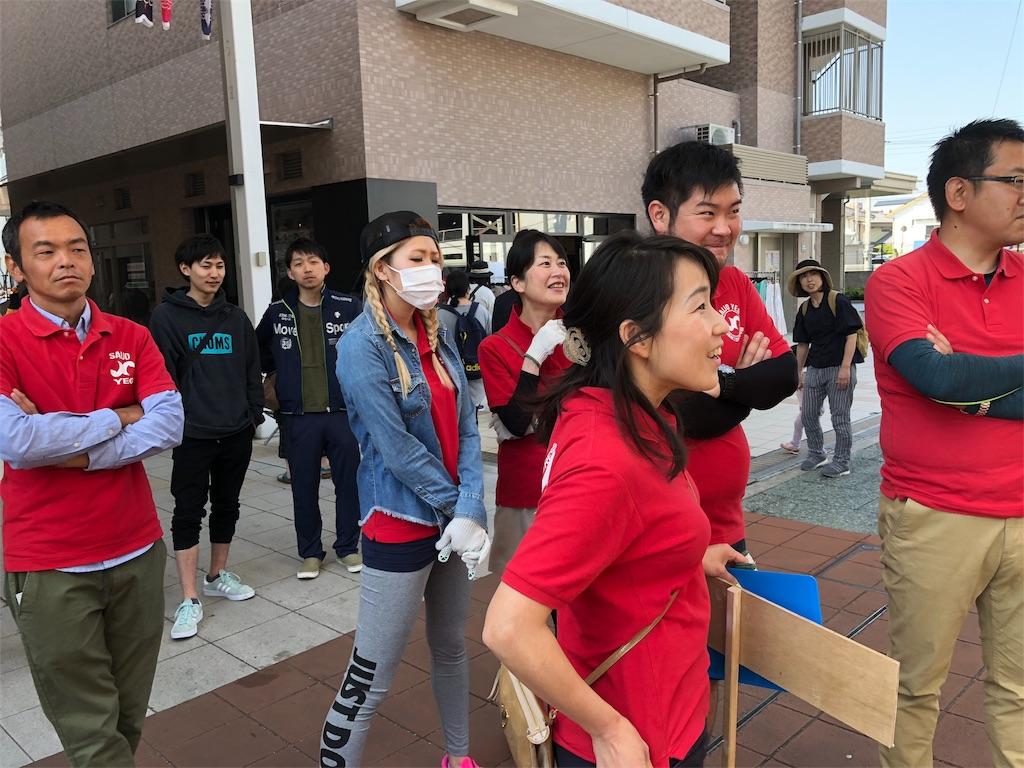 f:id:masanori-kato1972:20180429120858j:image
