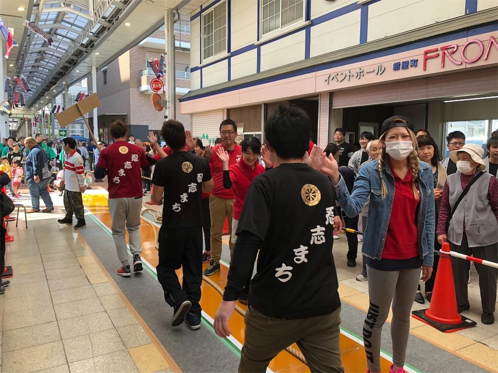 f:id:masanori-kato1972:20180429122950j:image