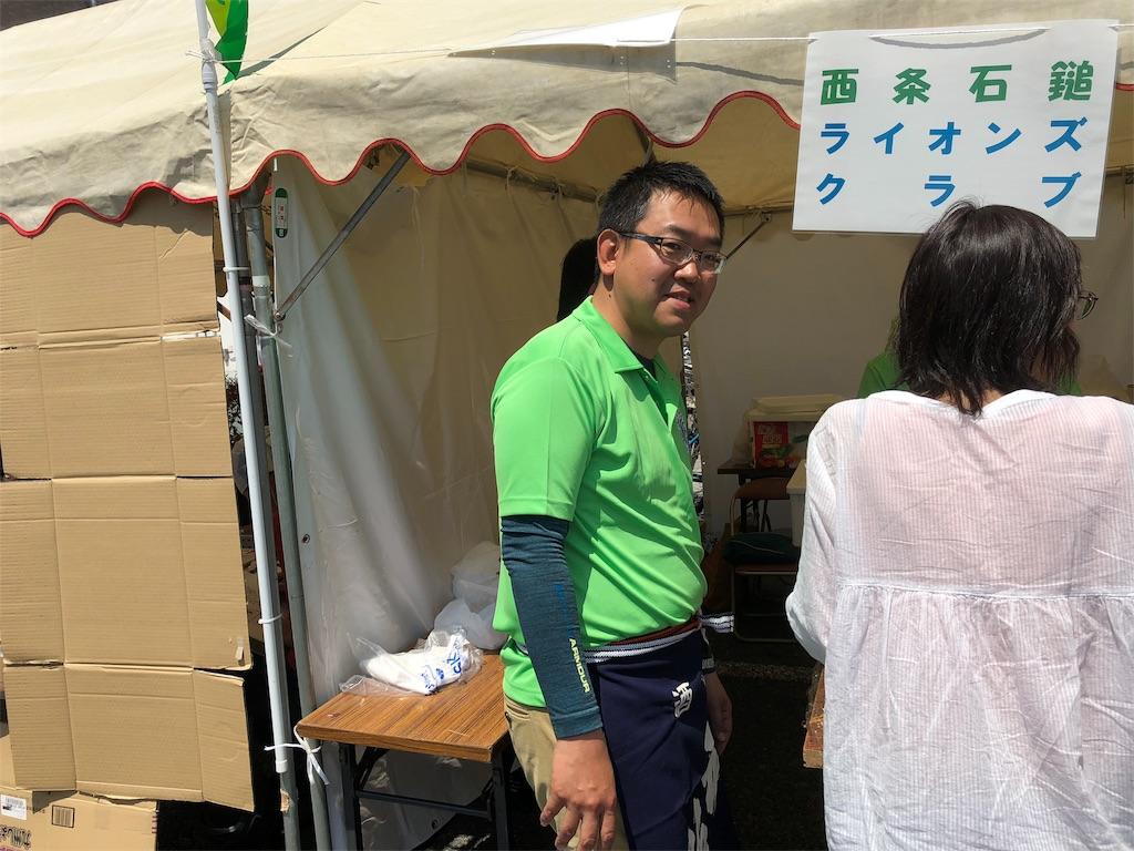 f:id:masanori-kato1972:20180430101221j:image