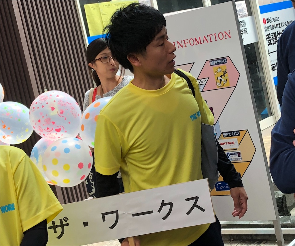 f:id:masanori-kato1972:20180430114012j:image
