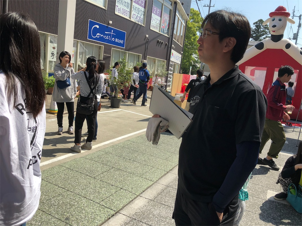 f:id:masanori-kato1972:20180430114512j:image