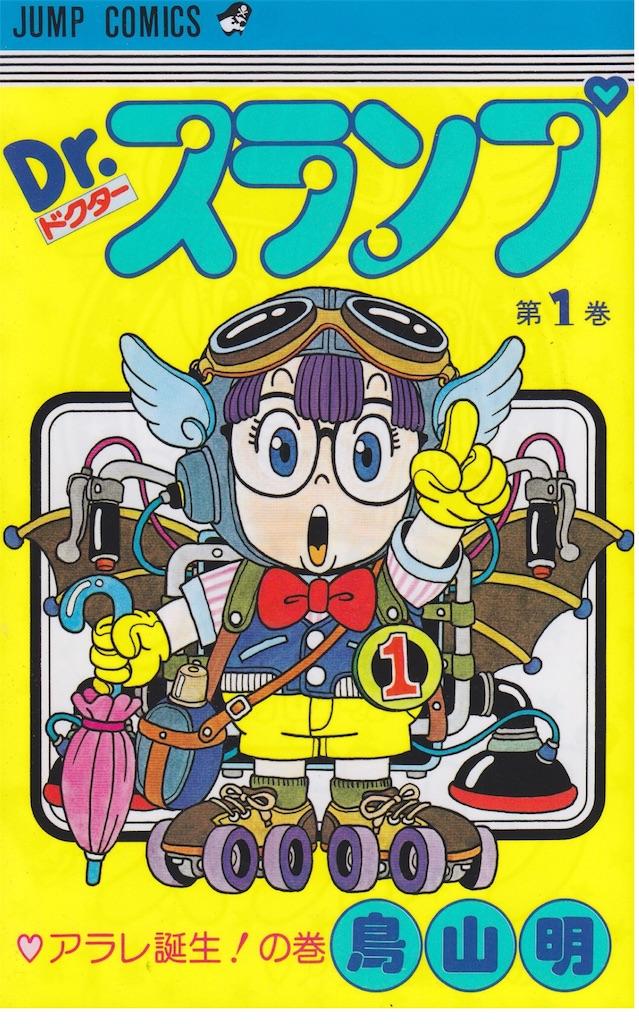 f:id:masanori-kato1972:20180501124033j:image