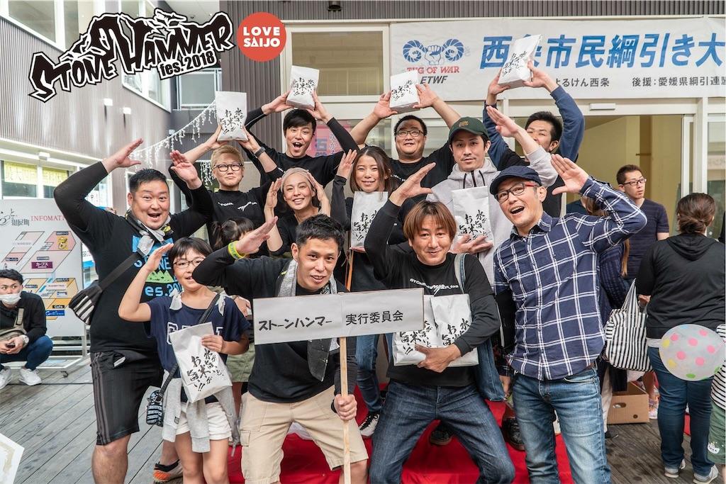 f:id:masanori-kato1972:20180502114140j:image