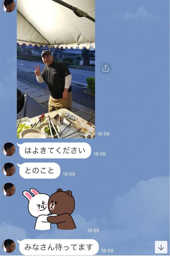 f:id:masanori-kato1972:20180503103252j:image