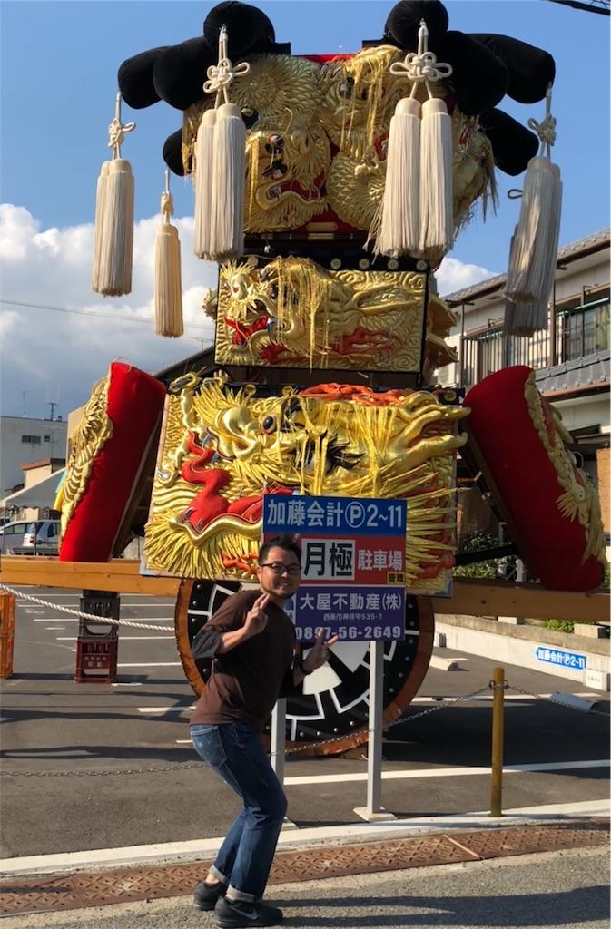 f:id:masanori-kato1972:20180504101730j:image